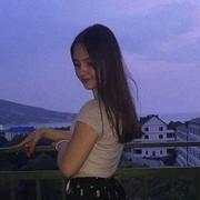 Арина, 18, г.Вологда