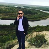 Владимир, 27, г.Белогорск