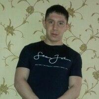 Денис, 29 лет, Лев, Ульяновск