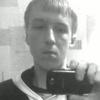 Sergey, 30, Izyum