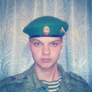 Денис, 26, г.Ильский