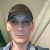 Алексей, 35, г.Донецк
