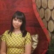Гэлия, 29, г.Ульяновск