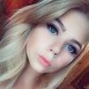 Анастасия, 18, г.Канск