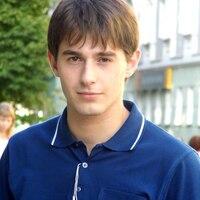 Давид, 28 лет, Рак, Новомосковск