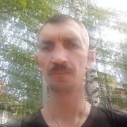 Виктор 45 Сердобск