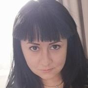 Татьяна 38 Норильск