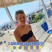Оля, 20, г.Тернополь