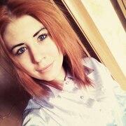 Юлия, 20, г.Новокузнецк