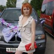Ольга, 28, г.Владимир
