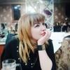 Shahlo Rahmatova, 32, г.Джизак