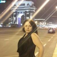 Алёна, 34 года, Водолей, Москва
