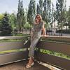 Anechka, 20, Vyatskiye Polyany