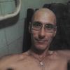 Алекс, 36, г.Каменское