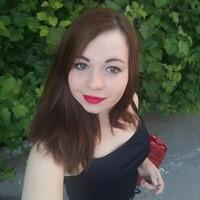 Юлия, 29 лет, Козерог, Самара