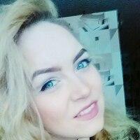 Анна, 25 лет, Овен, Екатеринбург