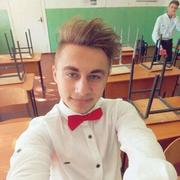 ウラド, 20, г.Кишинёв