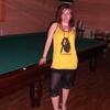 Ирина, 30, г.Перевальск