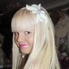 Baby Doll, 31, г.Pinneberg