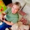 ирина, 56, г.Балаково