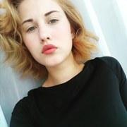 Диана, 16, г.Полтава