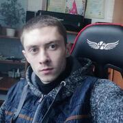 Макс, 24, г.Шостка