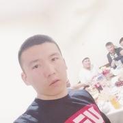 Жанар, 29, г.Бишкек
