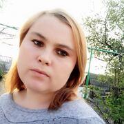 Inna 26 Київ