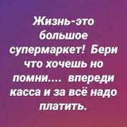 Алек 30 Москва