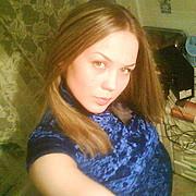 Катерина, 30, г.Анадырь (Чукотский АО)