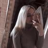 Polina, 20, Verkhnyaya Pyshma
