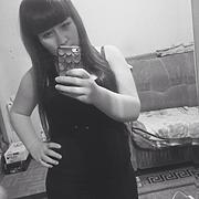 Светлана, 24, г.Нижневартовск
