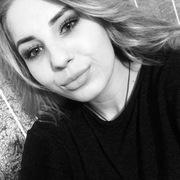 Алина, 21, г.Белореченск