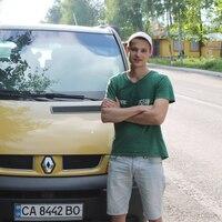 Андрей Безпечальный, 32 года, Стрелец, Киев