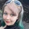 Лиля Ветрова, 27, г.Алтайский