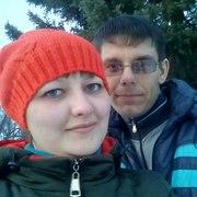 Марина, 26, г.Павловск