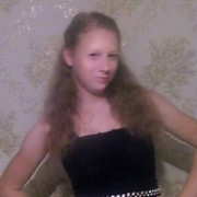 Альона, 21, г.Воронеж