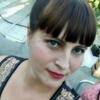 Елена, 30, г.Тимашевск