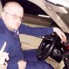 Сергей, 42, г.Орхей