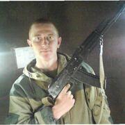 Геннадий 31 год (Водолей) хочет познакомиться в Вольске