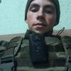 Тарас, 22, г.Рожище