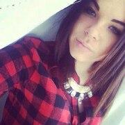 Ангелина, 22, г.Севастополь