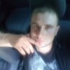 Ігор, 23, г.Добровеличковка