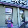 Eugenia, 49, г.Тверь