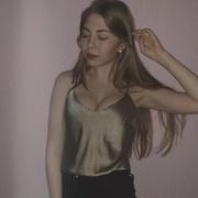 Аня, 18, г.Екатеринбург