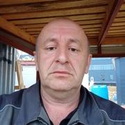 Иоганн 49 Москва