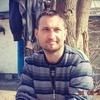 Артур, 30, г.Мирноград
