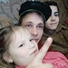 Олег, 28, Чугуїв