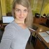 Tamara, 32, Divnogorsk