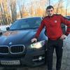 арам, 33, г.Серпухов